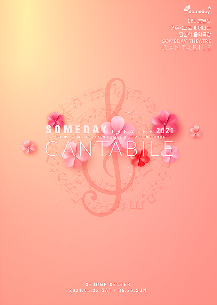 SOMEDAY THEATRE THE CLASSIC CANTABILE  2021.05.22 ~ 2021.05.23  Sejong Grand Theater